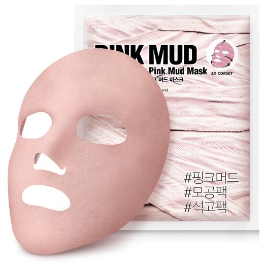 핑크 머드 마스크